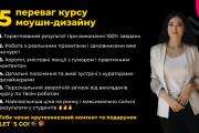 I will create cool banner 21 - kwork.com