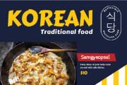 I will do amazing restaurant food menu design 14 - kwork.com