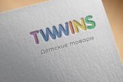 Text Logo Design 12 - kwork.com