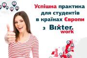 Working banner for advertising 8 - kwork.com