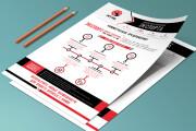 I will create a beautiful flyer 12 - kwork.com
