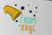Hot logotype in vector 12 - kwork.com