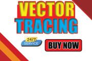 I will convert raster logo into vector high resolution ai, eps, svg 8 - kwork.com