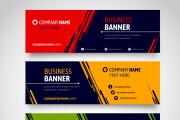 Business banners online 8 - kwork.com
