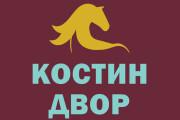 Creator logo for you 16 - kwork.com