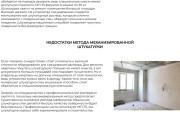 Responsive websites with Bootstrap 4 - kwork.com