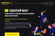 Animation of svg pictures 6 - kwork.com