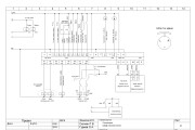 Sketching your electrical schematic diagrams of their pictures, scans 12 - kwork.com