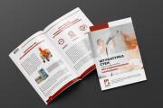 Brochure design 15 - kwork.com