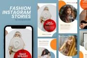 More than 40 ready-made Instagram design templates - fashion, clothes 6 - kwork.com