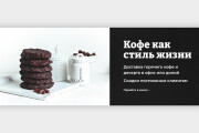 I will make an exclusive web banner for your ad 20 - kwork.com
