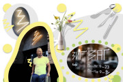 I will create cool banner 26 - kwork.com