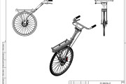 Drawings for self-production of one-wheel cart for hunters, travel 6 - kwork.com