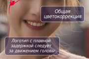 Portfolio Andrey_Er