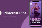 I will create pinterest pins for your business, blog, brand today 6 - kwork.com