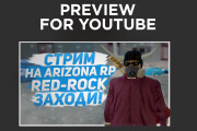 I will create a preview for YouTube video 7 - kwork.com
