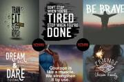 Inspirational and Motivational Quotes with Logo 5 - kwork.com