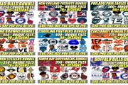 I will give 8500 NFL huge svg bundle 6 - kwork.com