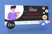 In this kwork I offer original design for your facebook account 7 - kwork.com