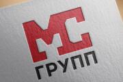 Logotypes 16 - kwork.com