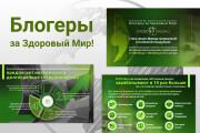 I will create modern Business Proposals 10 - kwork.com