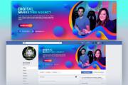 I will design facebook cover ads banner social media cover post banner 6 - kwork.com