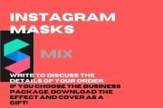 Instagram Masks. Mix 6 - kwork.com