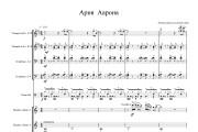 I will write a score for a symphony orchestra 6 - kwork.com
