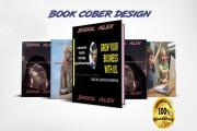 I will design amazing book cover design, ebook cover design 10 - kwork.com