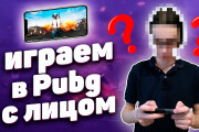 YouTube channel design. 3 video covers 6 - kwork.com