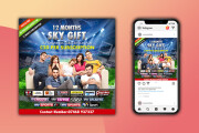 I will design professional social media banners or creative ads 4 - kwork.com