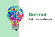 I'll make a quality banner 9 - kwork.com