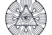 50 printable mandala illuminati coloring pages 14 - kwork.com