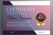 I'll design a professional custom diploma certificate, or degree 6 - kwork.com