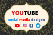 I will design YouTube, Instagram and any other social media HQ design 6 - kwork.com