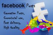 I will create any type of social media posts 7 - kwork.com