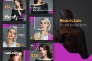 Ready-made instagram templates - blog beauty, spa, cosmetics, salon 7 - kwork.com