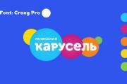 Creating a trendy logo 5 - kwork.com