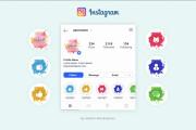 Instagram Highlights 12 - kwork.com