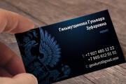 Design of business cards, certificates, banners, logos 6 - kwork.com