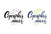 Logo 11 - kwork.com