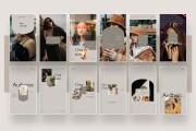 Ready-made instagram templates - blog beauty, spa, cosmetics, salon 8 - kwork.com