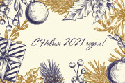 I will create a postcard 6 - kwork.com
