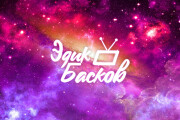 I will make a banner for the youtube channel 6 - kwork.com