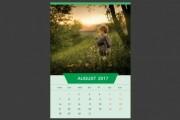 I will create a calendar 4 - kwork.com