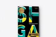 Design of magazine 4 - kwork.com