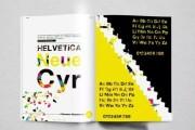 Design of magazine 5 - kwork.com