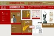 A Flyer, a Leaflet 5 - kwork.com