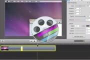 Edit a video 4 - kwork.com