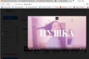 Video editing 3 - kwork.com
